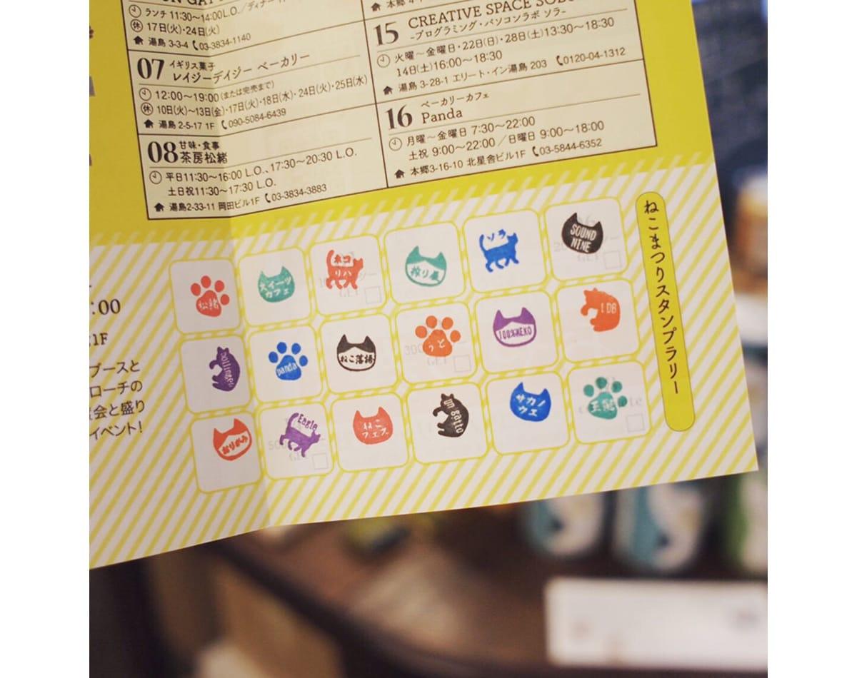 Nekomatsuri_13.jpg