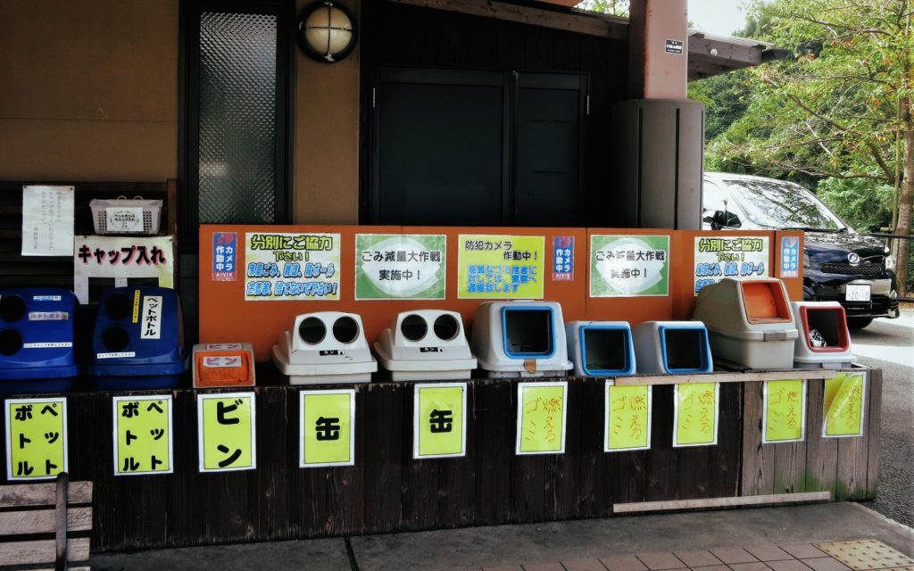 Trash-recycling-rest-stop-Japan-1024x640.jpg